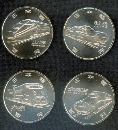 人気の新幹線記念硬貨の種類