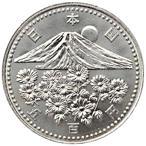 種類が豊富!500円記念硬貨を集...